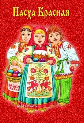 Я і Україна 3 клас.