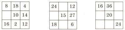 113 заповни цікаві квадрати