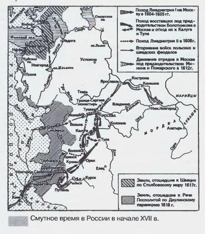 Тридцатилетняя война 1618
