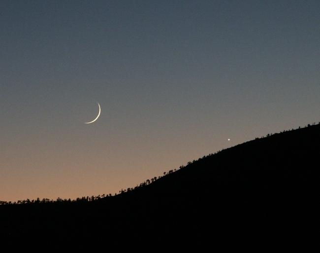 Тема «Місяць».