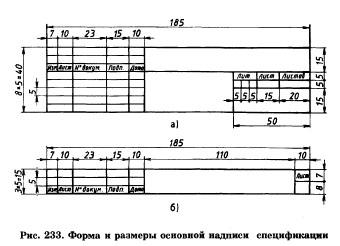 сочинение по татарскому туган телем ирк