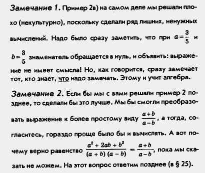 Материалы по математике онлайн