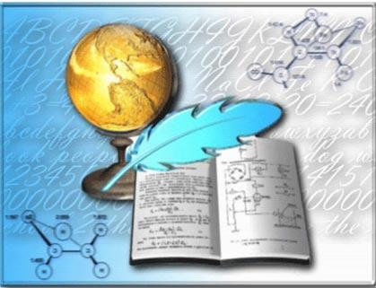 На ежегодной педагогической конференции обсудили модернизацию системы образ ...