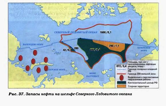 Запасы нефти на шельфе Северного Ледовитого океана