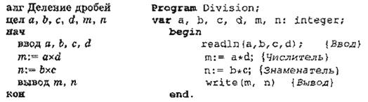 правильно н.в.хайрова следующие выражения решебник 3.8. задание переведите учебник