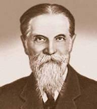 Навашин С.Г.