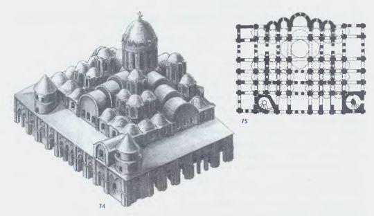74. Собор Св. Софии. XI в.