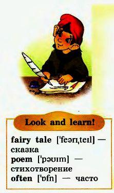 Открытка для тайни из английского языка