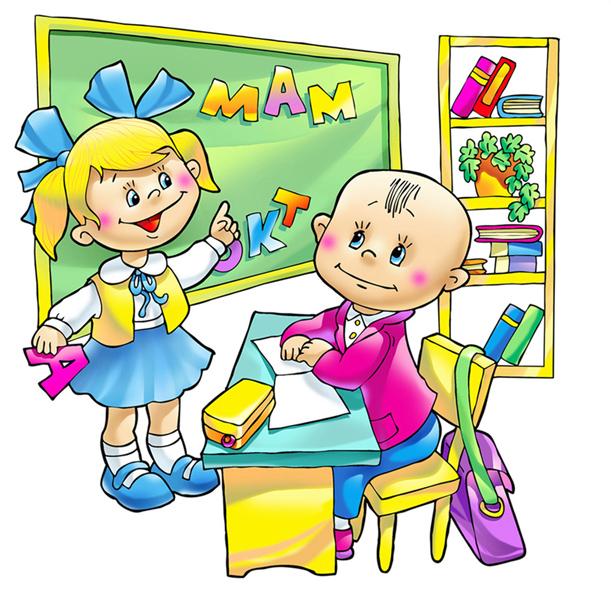 Сбор школьных принадлежностей к 1 сентября.