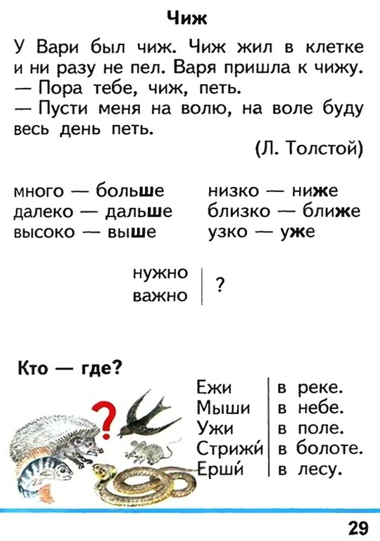 Russian language 1 2 29w.jpg