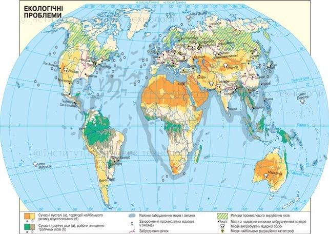 сочинение рассуждение о природе тюменской области