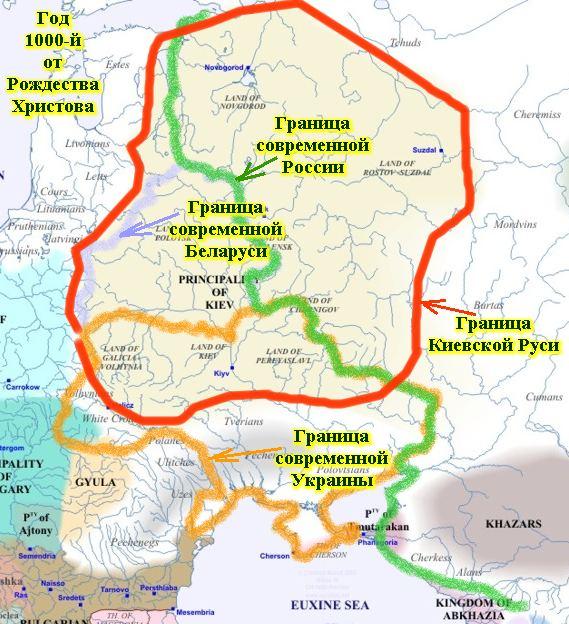 Россия согласна провести границу между Крымом и Кубанью, но неизвестно когда, - глава МИД Украины - Цензор.НЕТ 8282