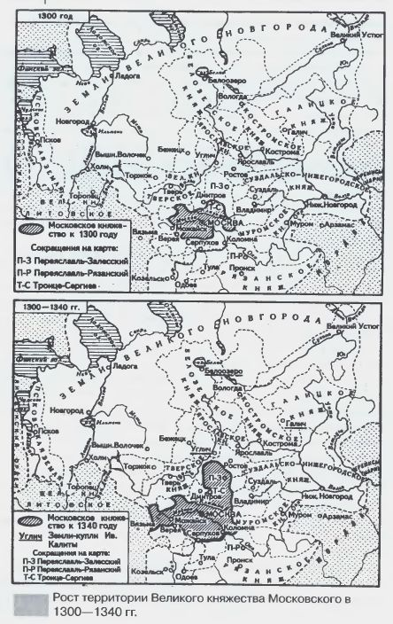 Территории Московского