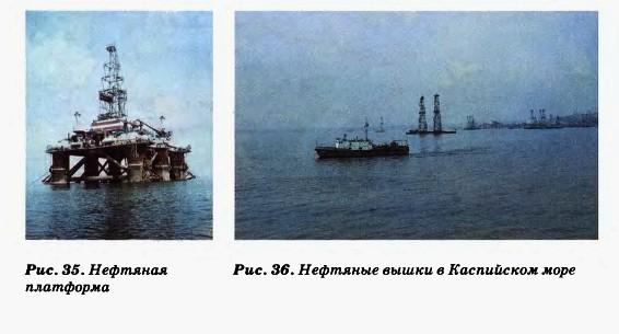 Нефтяные вышки в Каспийском море