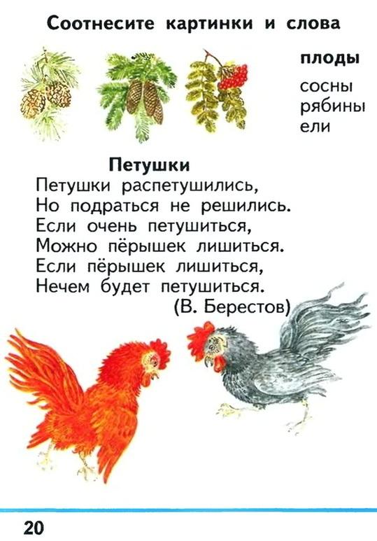 скачать гдз по русскому языку дейкина пахнов