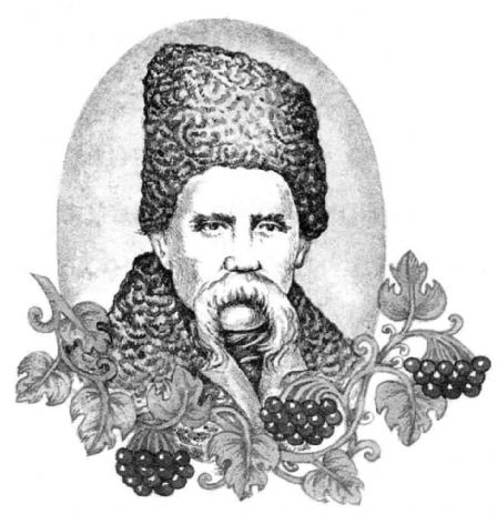 Тема: Тарас Шевченко.