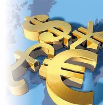 Курсы наличной валюты в гомеле