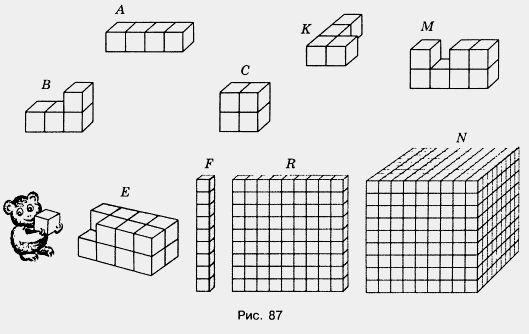 0 1 дециметр кубический:
