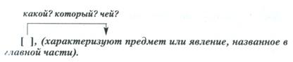 Rus9 8.jpg