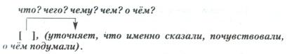 Rus9 10.jpg
