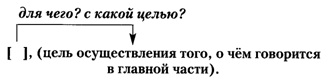 Rus9 18.jpg