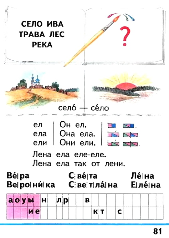Russian language 1 1 81h.jpg