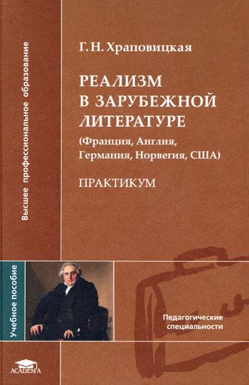 Список сайтов умк - русские поэты 19 века первая половина русские поэты xix века
