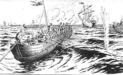 ...військово-морським судном у