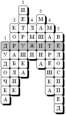 30-03-019.jpg
