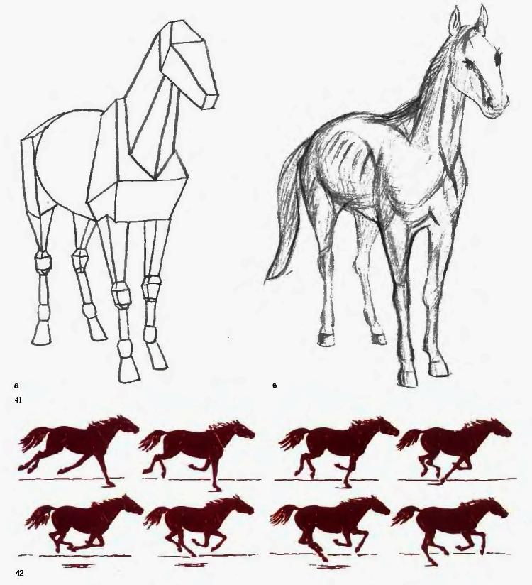 лошади (А. Лаптев); б)
