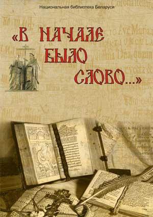 Українська мова 6 клас.