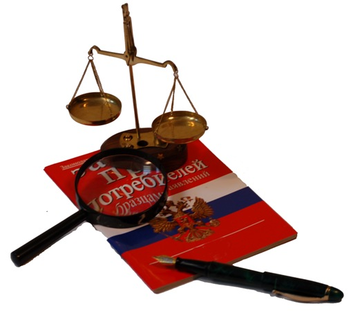 15 марта в Рубцовске, Рубцовском и Егорьевском районе по случаю Всемирного Дня защиты прав потребителей пройдут праздничные мероприятия