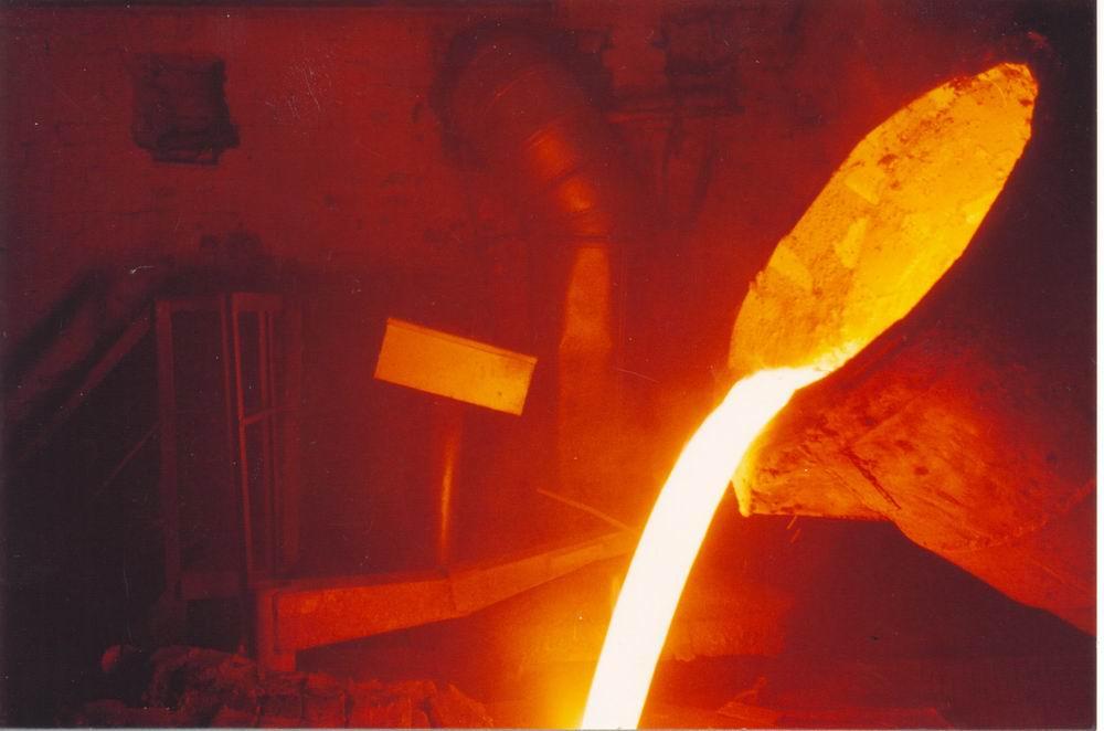 Роль чорної металургії у