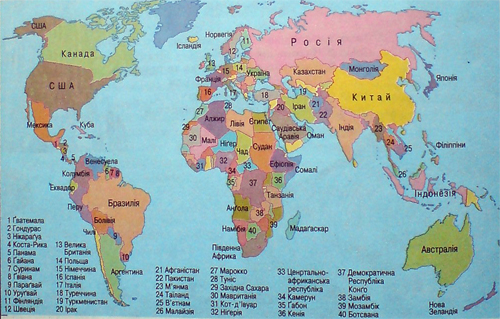 Сучасна політична карта світу