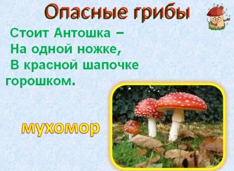 Презентація з я і україна 3 клас