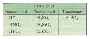Him8 19 4.jpg