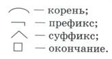 Rus18.jpg