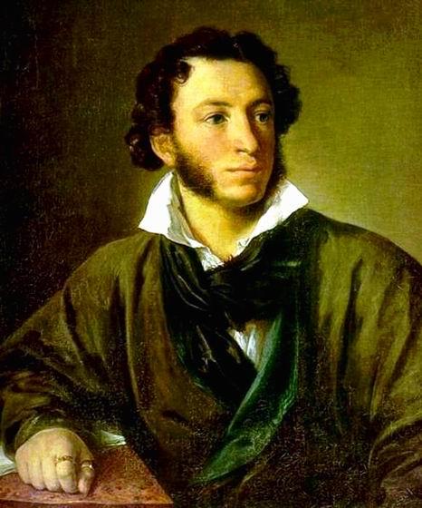 Александр Сергеевич Пушкин 1799-1837 - Фото 13703/1