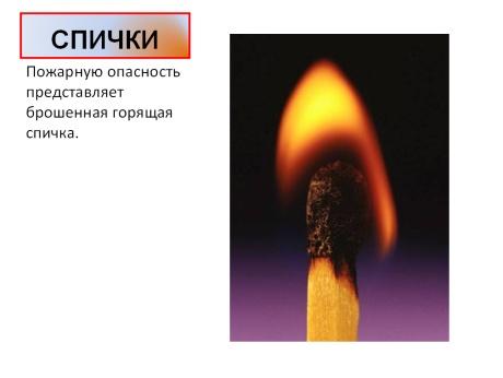 текст песни венера на русском языке