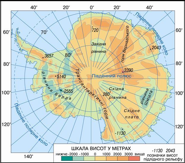 У західній антарктиді на масиві