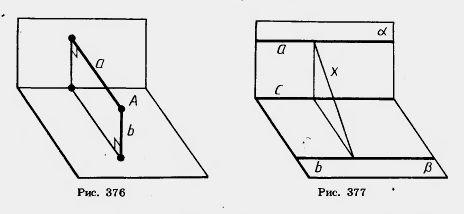 Гдз по математике 5 класс никольский 11