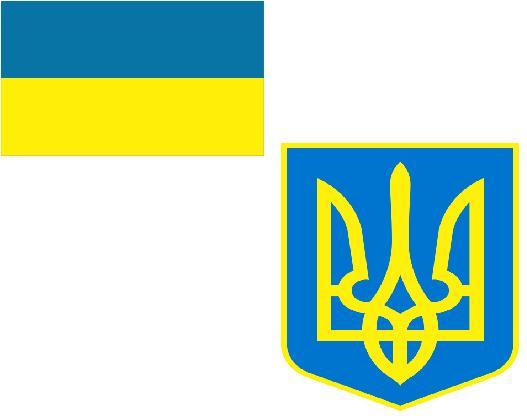 Тема:Державні символи України.