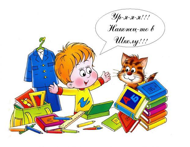 Как нарисовать будут выглядеть школьные принадлежности в будущем Учитесь рисовать
