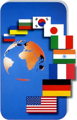 Отдел международного сотрудничества