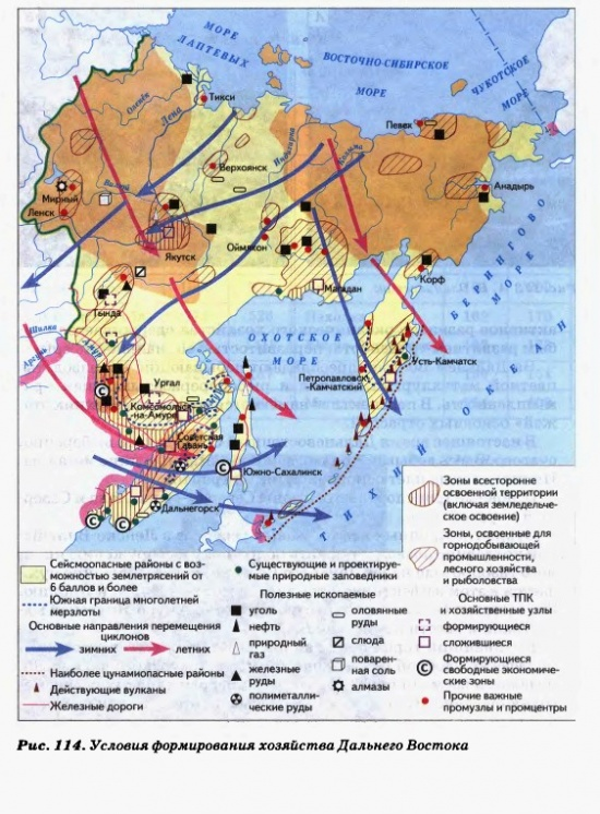 Условия формирования Дальнего Востока