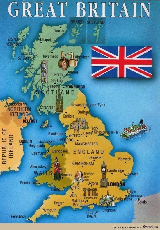 карта Великої Британії