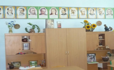 кабінет української літератури