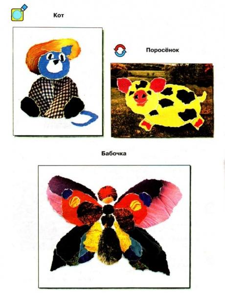 аппликция бабочки на уроках