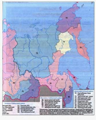 Административно-территориальное деление и основные регионы РоссииАдминистративно-территориальное деление и основные регионы России