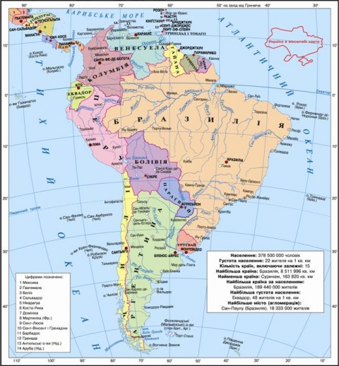 Політична карта південної америки